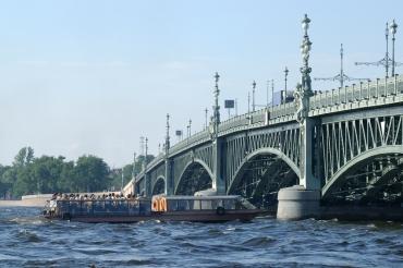 puente de santísima trinidad